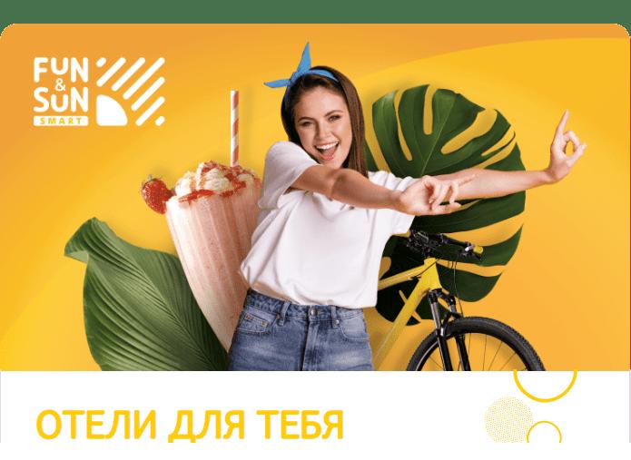 ТУИ турагентство официальный сайт